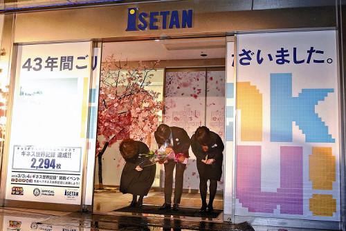 【経済】地方の百貨店の実情がヤバい・・・のサムネイル画像