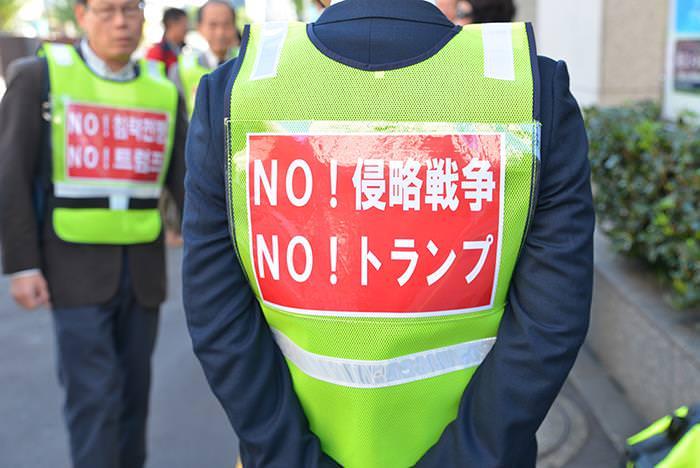 韓国人が日本で反トランプデモwwwwwwwwwwwwwのサムネイル画像