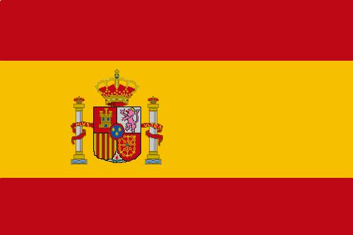 【テロ】スペインのバルセロナで車が群衆に突っ込む・・・のサムネイル画像