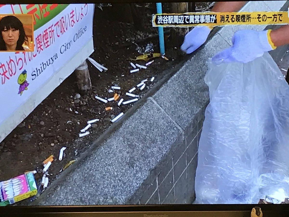 渋谷駅から喫煙所を撤去した結果wwwwwwwwwwwwwのサムネイル画像