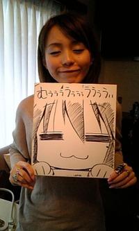 平野綾さんがTV出演続々決定 『HEY!HEY!HEY!、爆笑レッドカーペット、グータンヌーボ』のサムネイル画像