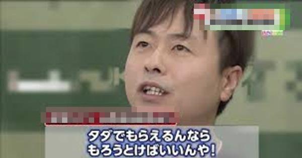 「遊ぶ金足りなかったニダ」 生ポ受給の在日朝鮮人ら2人、覚醒剤密売で逮捕wwwwwwwwwwwwwwwwのサムネイル画像