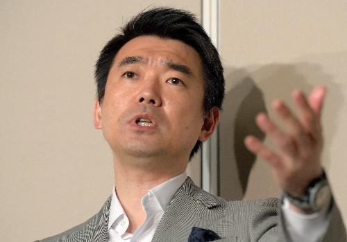 橋下徹「京都の人間は自分たちが日本の中心だと思ってて、大阪をバカにしてる」のサムネイル画像
