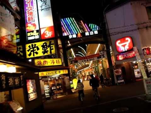 【大阪】小学生風少女「JS」8万円で売春斡旋 援デリ経営の40歳男逮捕のサムネイル画像