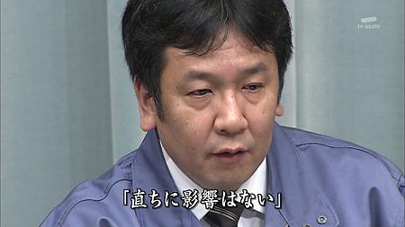 福島産食品の購入をためらわない命知らずが82%突破のサムネイル画像