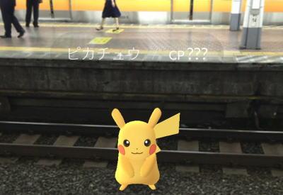 駅や線路にポケモンを出さないで!JRなど23社が「ポケモンGO」に要請のサムネイル画像