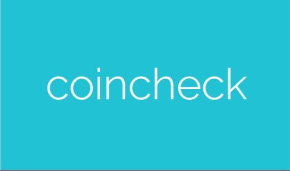 【悲報】コインチェック社、持っていないコインを顧客に売っていた可能性・・・・・ のサムネイル画像