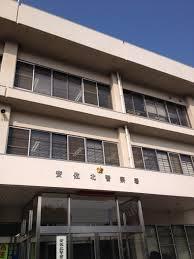 【無差別?】<刺傷事件> 広島で男が男性2人を刺して逃走のサムネイル画像
