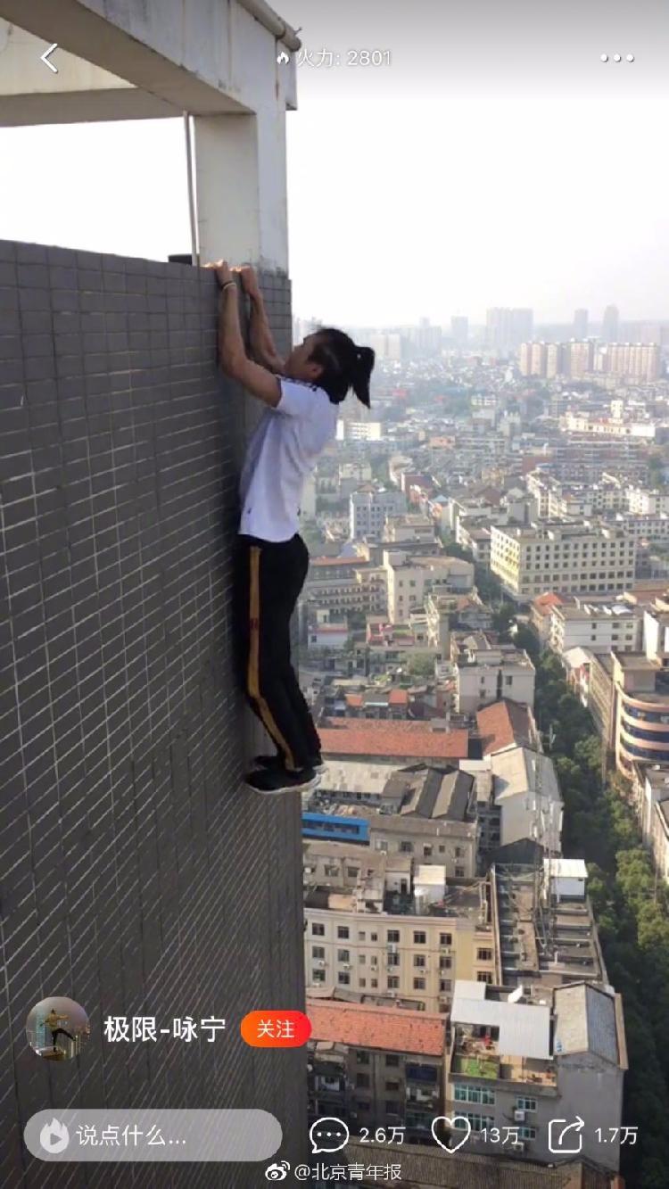 【中国】高層ビルに命綱無しで登る男、ついに落下して死亡・・・のサムネイル画像