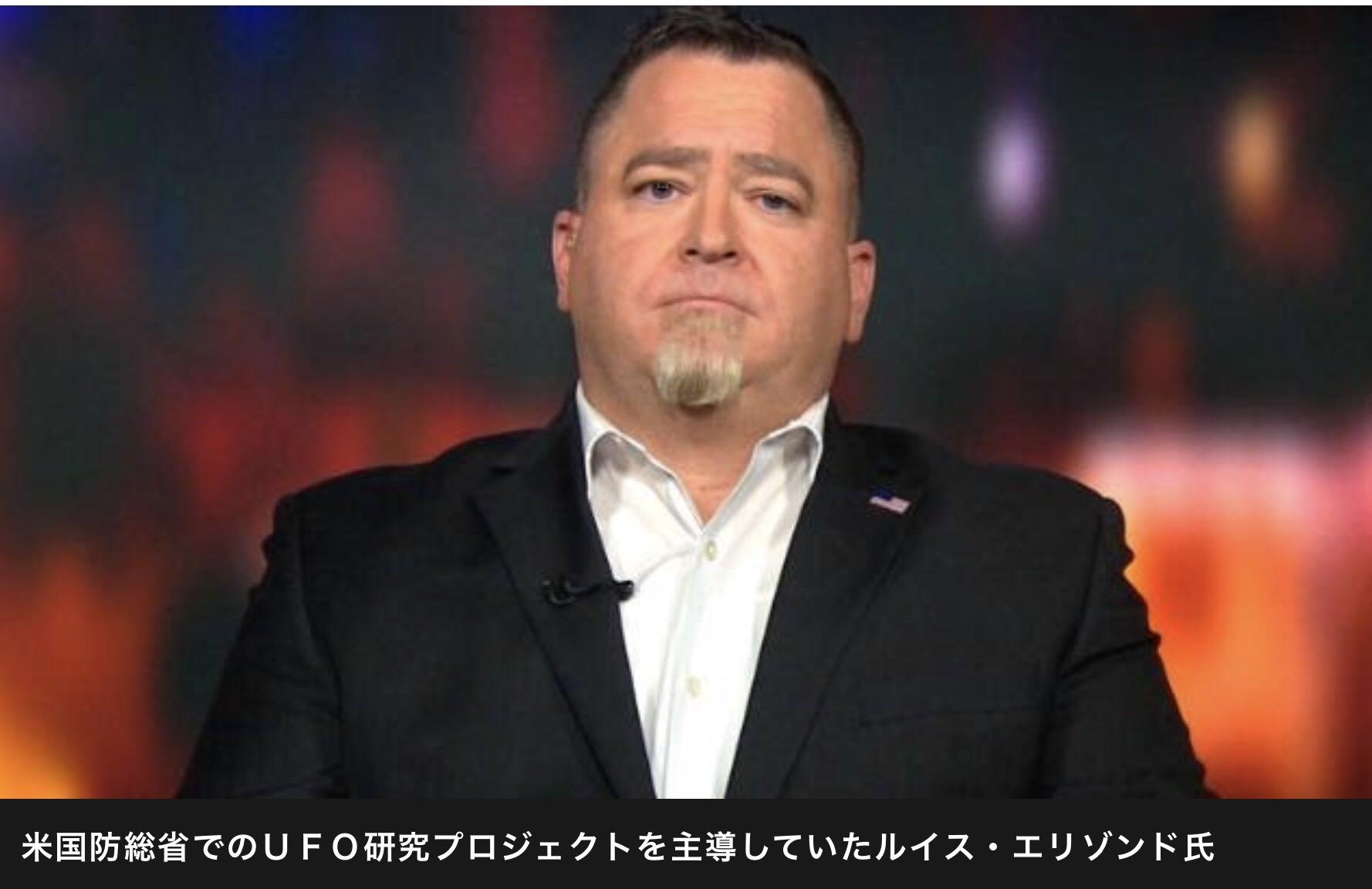 【CNN】宇宙人は地球に来ている 米国防総省のUFO研究で判明wwwwwwwwwwwのサムネイル画像