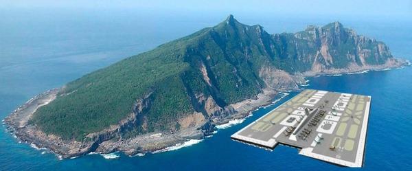 【日中】日中海洋協議終了、尖閣対立解けずのサムネイル画像
