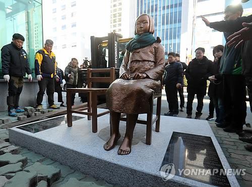 【韓国】釜山市議会委 少女像保護条例を可決wwwwwwwwwwwwwwwwのサムネイル画像