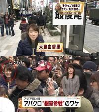 フジテレビ大島アナが今度は日テレに撮られるのサムネイル画像