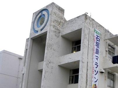 石垣島の自衛隊反対派「お花畑に住む平和ボケと言われました。本当に許せない!!!」のサムネイル画像