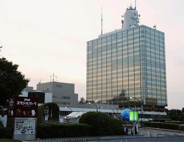 【減免措置】NHKが受信料収入過去最高更新 → 視聴者に還元へwwwwwwwwwwwwwwのサムネイル画像