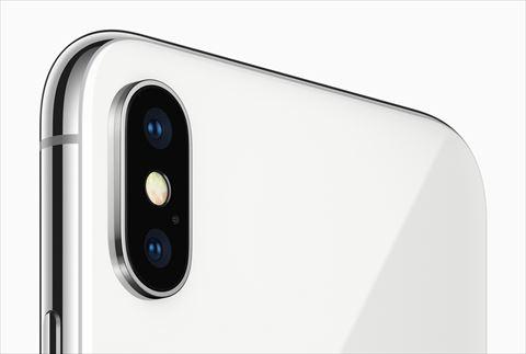 【悲報】新型iPhoneX、121,824円からwwwwwwwwwwwwwwwwwwwwwwwのサムネイル画像