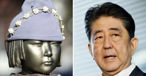 【悲報】安倍首相、リトアニアの杉原千畝記念館を訪問 → 韓国メディアが批判wwwwwwwwwwwのサムネイル画像