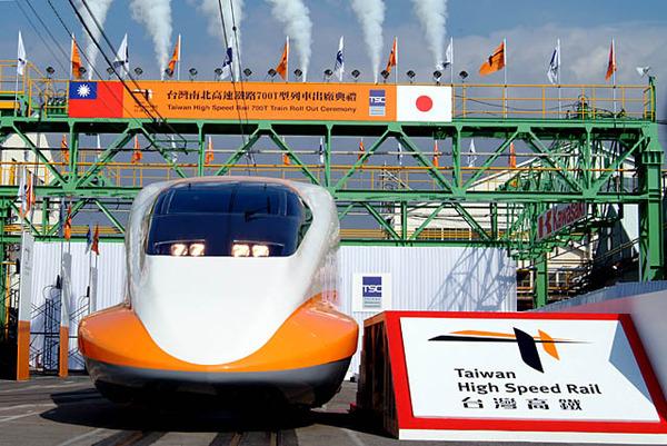 台湾新幹線「もう日本から車両買うのやめようかな」のサムネイル画像