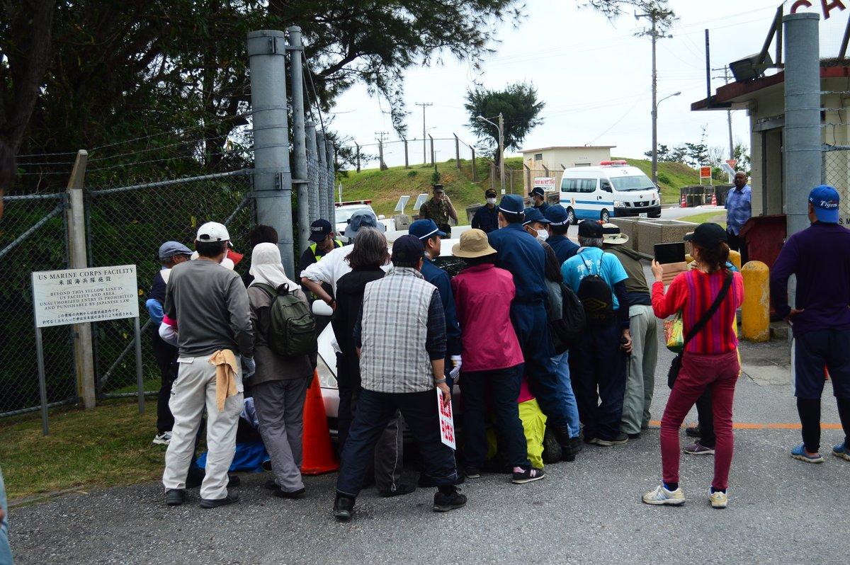 沖縄の抗議活動で女性警官の腕に噛み付いた男女3人を逮捕 いずれも容疑を否認のサムネイル画像
