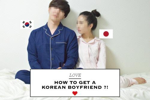 【キモい】日本人女性が外国人男性と結婚したい理由 by韓国メディアwwwwwwwwwのサムネイル画像