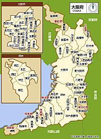大阪市の担当者「在留資格の認定時に厳しく審査すべきだった」 ~身元引受人調査せず受給決定 中国人生活保護のサムネイル画像