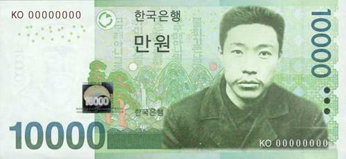 中国当局、安重根記念館を突如移転→韓国人激怒へwwwwwwwwwwwww「中国人は日本人よりタチが悪い」のサムネイル画像