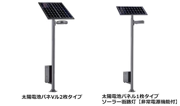【驚愕】韓国の道路に「ソーラー街路灯」を設置できない理由が酷すぎるwwwwwwwwwwwwwwwwのサムネイル画像