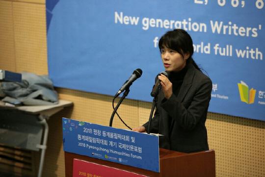 【政治利用】平昌五輪フォーラムで、小説家「慰安婦問題は性暴行の例」のサムネイル画像