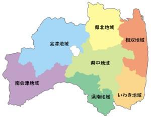 福島県「修学旅行で福島に来てえええええええ!!!防災学習とスキー研修ができます!!!」のサムネイル画像