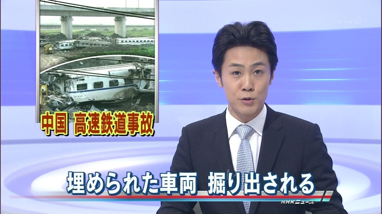 中国鉄道事故で埋めた車両をなぜか掘り返すのサムネイル画像