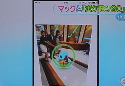 小倉智昭アナ「外出てポケモン捕まえて、だから何なの?それ本当に楽しい?」のサムネイル画像