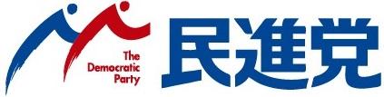 【速報】「男女の関係はない」山尾元政調会長 離党届提出wwwwwwwのサムネイル画像