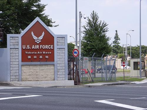 【速報】韓国軍の戦闘機が横田基地に緊急着陸wwwwwwwwwwwwwwwのサムネイル画像