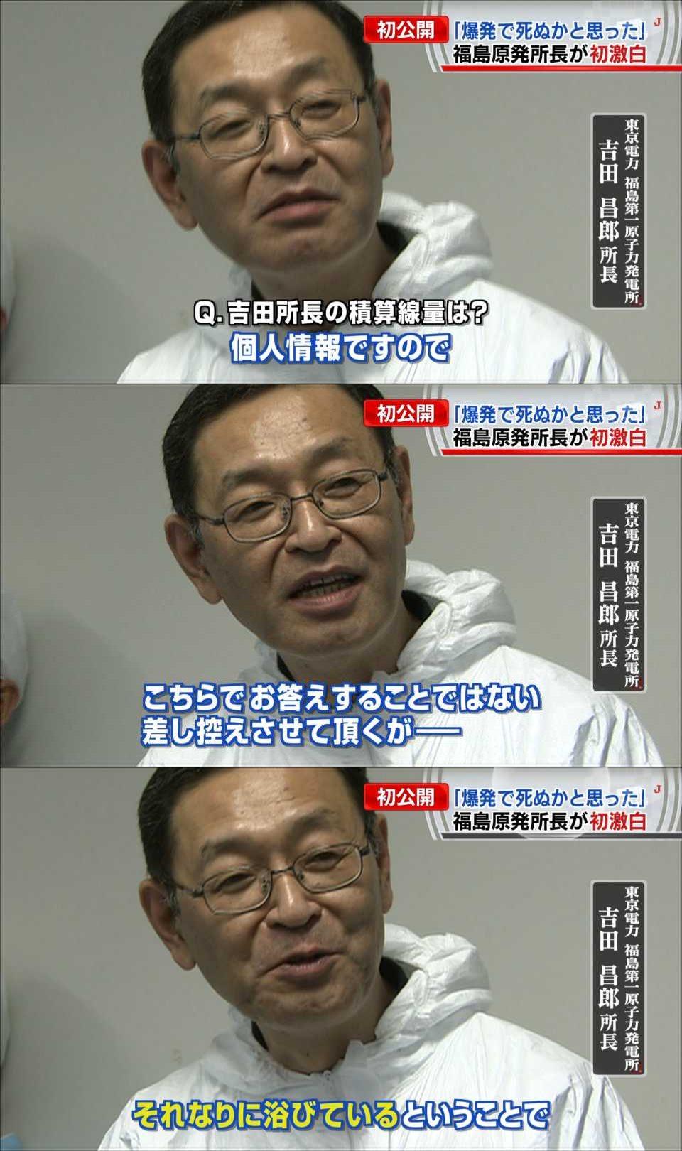 枝野「吉田昌郎所長が入院したが、被爆の可能性はない。被爆の可能性があったら直ちに公表する」のサムネイル画像