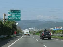 東名高速の5台が絡む多重事故、2台が煽り運転をしていたことが原因か・・・ のサムネイル画像