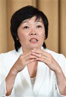 パヨク「安倍昭恵を囲め」 ツイッターで首相夫人を拉致監禁予告!!のサムネイル画像