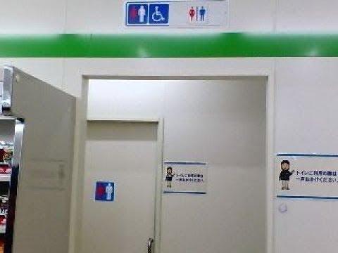 【衝撃】コンビニのトイレに「信じられない用の足し方をする人がいて困っている」との貼り紙。その実態とは?