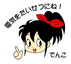 【東電】福島1原発、汚染水がついに100万トン突破!!これからまだまだ増えるよ!!のサムネイル画像