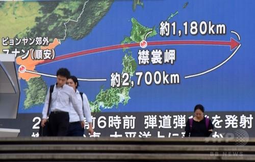 北朝鮮めぐる緊張は「臨界点」に、中国外務省のサムネイル画像