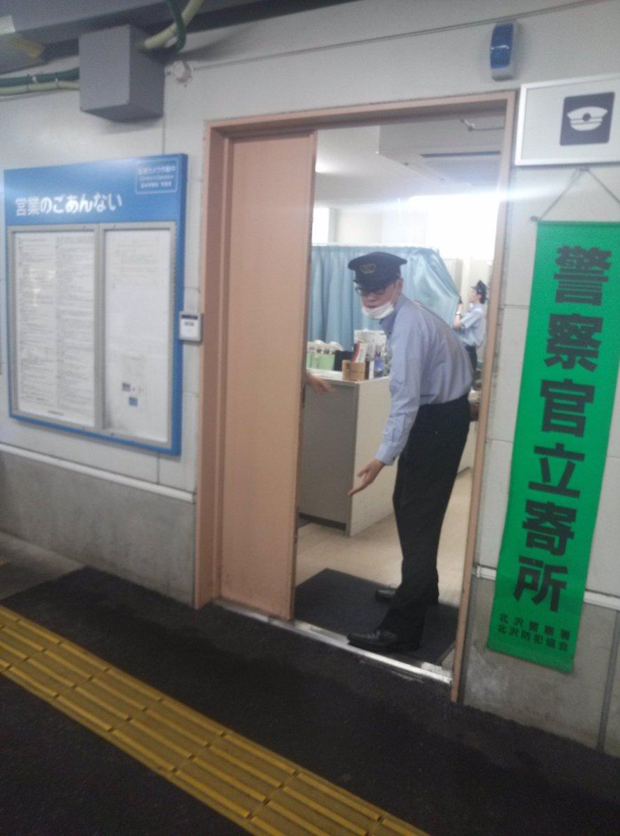 【悲報】電車の列に割り込みをした女、注意した男性を痴漢呼ばわりし通報へ・・・のサムネイル画像