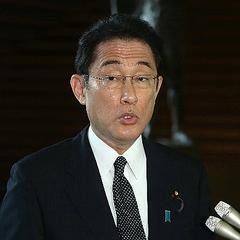 【切り捨て】岸田政調会長「日韓合意検証は韓国内の問題」のサムネイル画像
