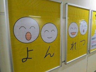 【話題】東京人は毎日電車でストレスを溜めながら移動している のサムネイル画像