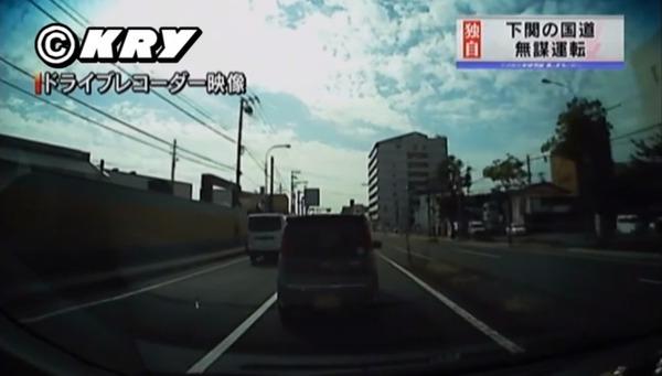 【これは酷い】「あおり運転」緊迫の一部始終を公開 急停止、幅寄せ、停車し暴言のサムネイル画像