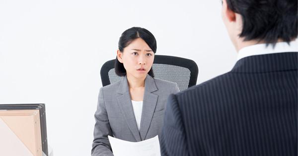 女性の9割が管理職になりたくないと思うのはなぜなのか?のサムネイル画像
