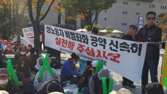 【画像】韓国 性売買従事者1500人「私たちは犯罪者ではない」 性売買特別法の廃止を主張!!のサムネイル画像
