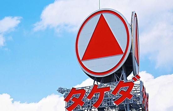 武田薬品工業「売上1.7兆しかないけど6兆円使って買収するお!」→ その結果wwwwwwwのサムネイル画像