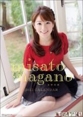 【画像あり】めざましテレビのお天気お姉さん・長野美郷(26)の乳首が見えたと話題にのサムネイル画像