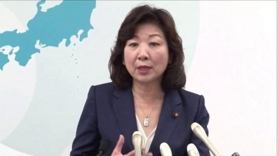 【セクハラ問題】野田総務相「女性を甘く見た日本、様々なひずみが発生している」 のサムネイル画像