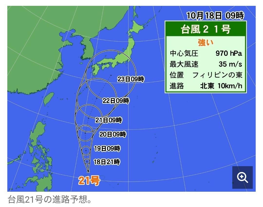 台風21号「スマンけど日本列島横断するでーwwwwwwwwwwww」 のサムネイル画像