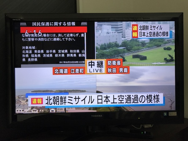【内閣府世論調査】「日本が戦争に巻き込まれる」と考える人の割合がこちらのサムネイル画像